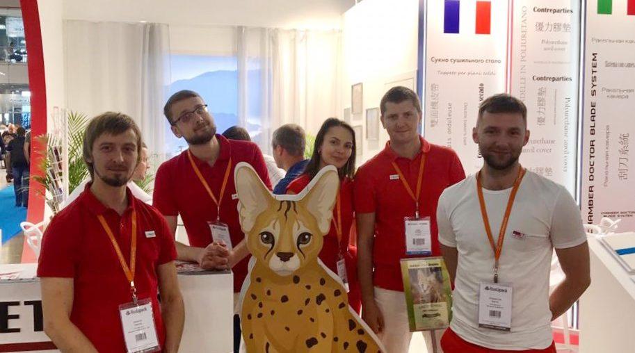 «ВДеталях» на выставке упаковочной индустрии RosUpack 2019!